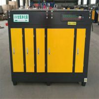 厂家直销光氧催化净化器印刷厂气味处理设备