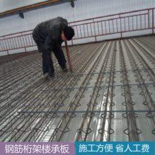 钢筋桁架楼承板施工简捷 理论重量足 现浇混凝土