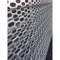 广东拉网铝单板 室内外装饰拉网铝板厂家 拉网铝板装饰外墙