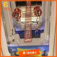 定制 商场美陈 齿轮中庭吊挂 卡通雕塑 DP装饰橱窗道具