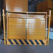 基坑栅栏 黄色围栏直供 框架防护网