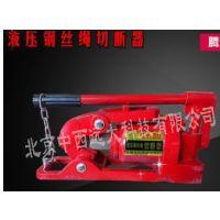 中西供液压钢丝绳切断器 型号:SV56-QY30库号:M18975