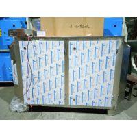 活性炭废气吸附装置 工业废气处理环保设备 活性炭吸附箱 VOC处理