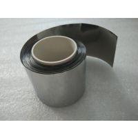供应现货0.1-0.5mm现货 轧制钨箔 钨薄片 钨片 厂家供应