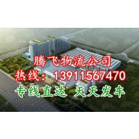 http://himg.china.cn/1/4_828_1017771_600_362.jpg