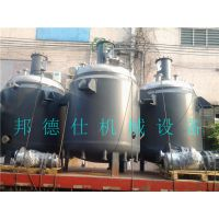 邦德仕供应中型反应釜 电动水热合成反应釜