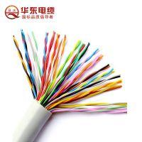 河南华东电缆集团国标通信电缆直销