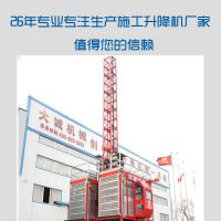SC200/200施工升降机 高空塔式起重机
