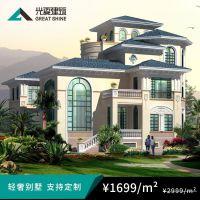 光夏建筑农村轻钢别墅房子装配式住宅环保优质轻型钢结构房屋