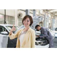 汽车后市场终端门店如何才能够快速吸引新客户?