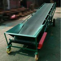 伸缩皮带机 散件装卸货输送机y0