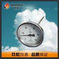 玖虹仪表全国直销WSS-403轴向型双金属温度计