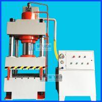 300吨深压纹铝板加热压纹机 电加热液压机 PVC板热熔压花烫金机