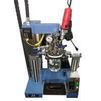 LD科学试验专用乳化机,研究专用分散机