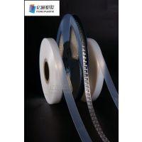 亿通塑胶电子|ps吸塑片材厂家|PS亚光片材
