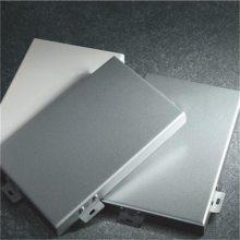 广东德普龙耐腐蚀铝合金单板可订做厂家供应