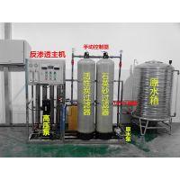 反渗透设备,RO设备,RO厂家,商业用水处理设备,厂家直销,山东厂家