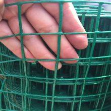 养殖荷兰网 绿色围栏网 圈山防护网