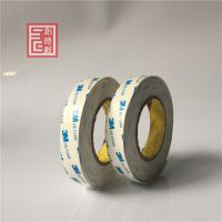PE泡棉双面胶 3M1600T双面胶贴、3M无痕挂钩胶、3m无痕胶、