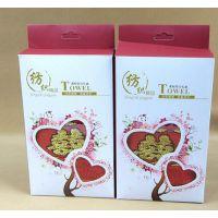 纸盒,专业设计各类日用品包装,毛巾包装盒