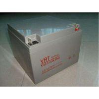 VAT蓄电池官方网站