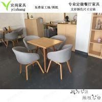 定做咖啡厅休闲餐桌椅 休闲弯板围椅 深圳宜尚家具