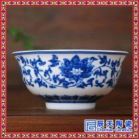 景德镇青花瓷缠枝莲高脚白陶瓷米饭寿碗 青花反口龙碗