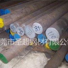 日本原装进口SMn433 SMn438合金钢圆棒,原厂质保书