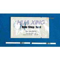 金标抗人精检验试剂条(PSA试剂)