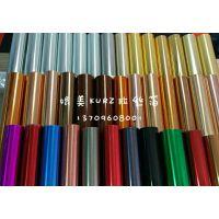 台州市媲美进口拉丝烫金纸、各种颜色双面拉丝烫金纸、拉丝烫金转移复合膜