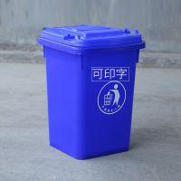 环卫专用挂车垃圾桶240升垃圾桶 批发