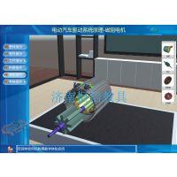 新能源汽车磁阻电机虚拟仿真教学系统|新能源汽车教学软件