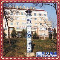 陶瓷灯柱 景德镇景观照明灯柱供应厂家 摆设青花手绘灯柱