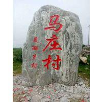 厂家供应新乡优质刻字景观石
