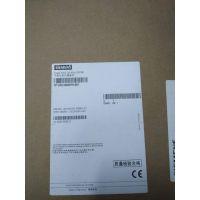 西门子特价供应7MB2335-0NG10-3AA1二氧化硫分析仪清仓甩卖