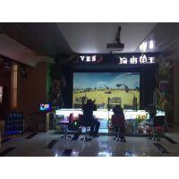 VKS狩猎枪王实感模拟射击馆 3D模拟射击设备 实感模拟射击系统