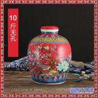 景德镇创意仿古粉彩10斤装陶瓷酒坛空酒壶葫芦家居摆件