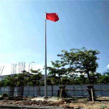 金裕 国旗杆厂家优质304不锈钢锥形旗杆 户外电动旗杆含红旗