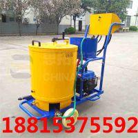 手推式小型沥青灌缝机生产厂家 六十升混凝土路面灌缝机