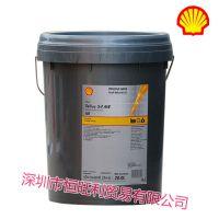 壳牌Shell Tellus S4 ME32低温液压油 壳牌得力士S4ME32合成低温船舶用油