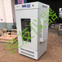 供应金坛良友MGC-450BP智能光照培养箱 植物光照培养箱