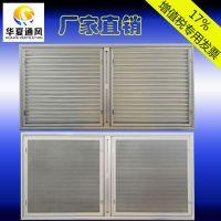 铝合金百叶窗|防沙滤尘一体化百叶窗 |防雨百叶 厂家直销