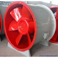 轴流风机_屋顶射流风机_柜式离心风机箱_3C消防管道高温排烟风机生产厂家 山东德州通风设备厂