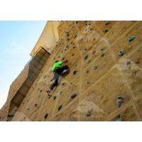 爬网、攀岩墙、真人CS的生产厂家——三邦户外