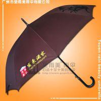 【鹤山雨伞厂】定做-富豪酒家贵宾伞 弯钩直杆伞 江门广告伞 直杆伞定做