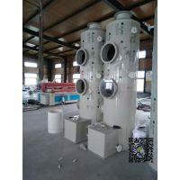 废气回收净化装置----净化塔 pp净化塔 酸雾净化塔 酸气净化 工业酸碱废气净化