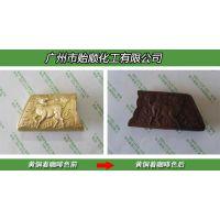 Q/YS.130(贻顺牌)铜着巧克力色均匀美观 铜仿古剂使其古色古香