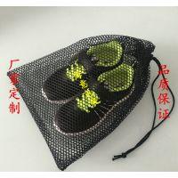 厂家定制网布袋 网布束口袋 运动产品包装袋 运动鞋包装袋