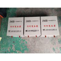 行灯照明变压器JMB-5KVA言诺220变36/24/12