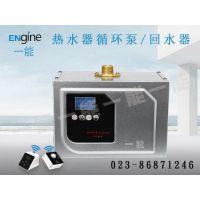 循环泵如何使用,一能循环泵供应